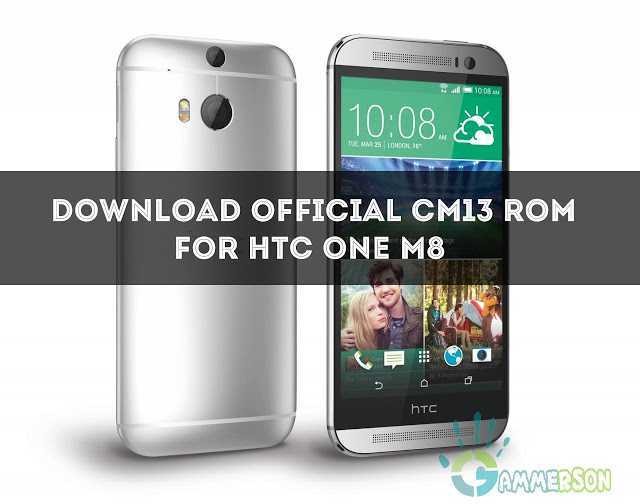 download-official-cm13-rom-for-one-m8