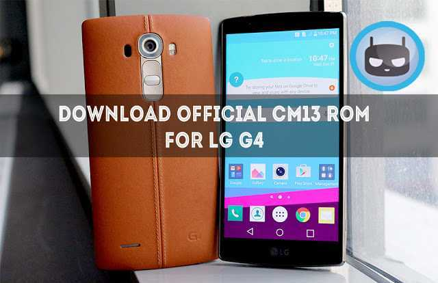 download-official-cm13-rom-for-lg-g4