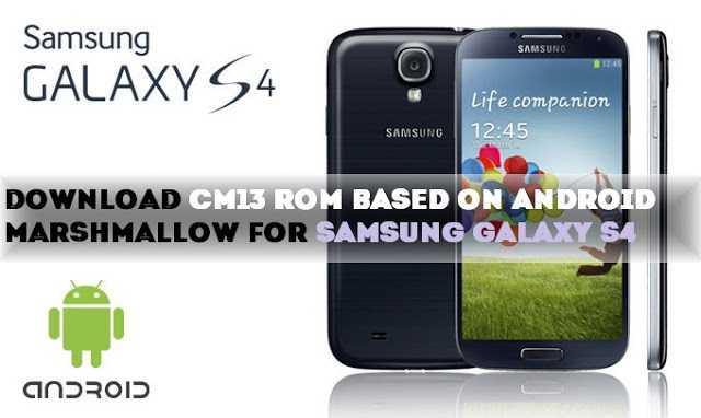 Download CM13 ROM Based On Android 6.0 Marshmallow For Samsung Galaxy S4