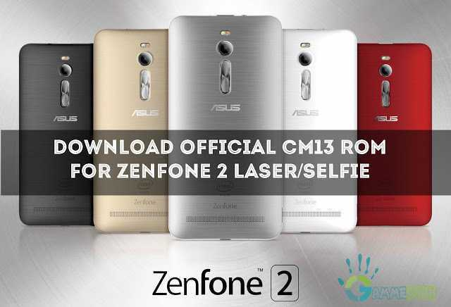 install-official-cm13-rom-on-zenfone-2-lazer-selfie