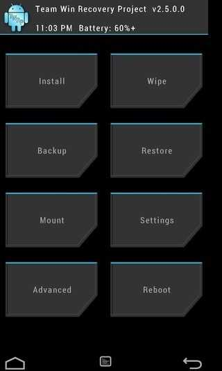 twrp-recovery-home-screen