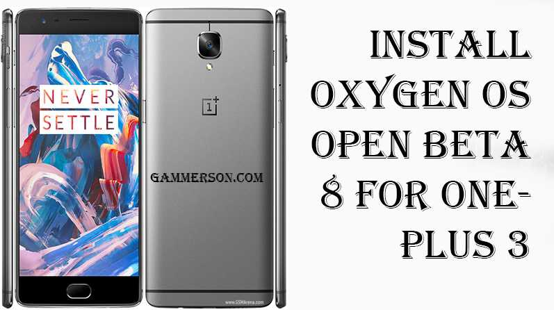 How to Install OxygenOs Open Beta 8 on OnePlus 3