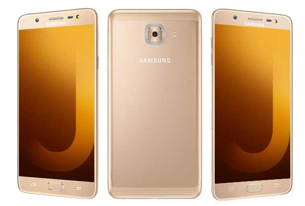 Guide-Root Samsung Galaxy J7 PRO