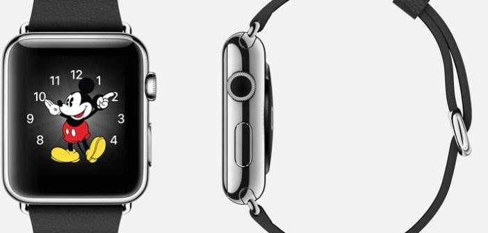 Apple Watch - Gamobu