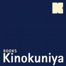 Il logo di Kinokuniya