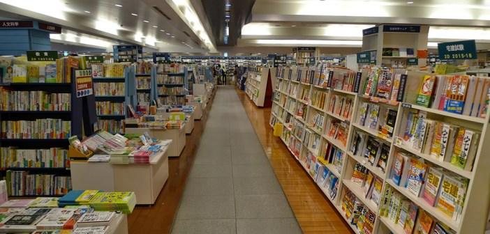 Kinokuniya - Gamobu