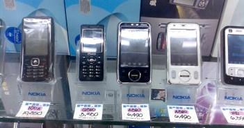 Gli smartphone cinesi alla conquista dei mercati internazionali