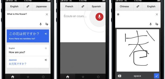 Google Traduttore: arriva la traduzione vocale automatica