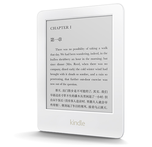 Il nuovo Kindle bianco