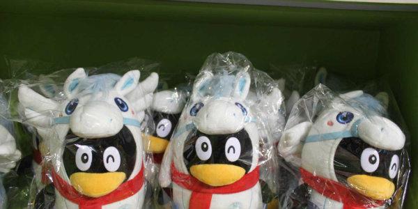 La mascotte di Tencent
