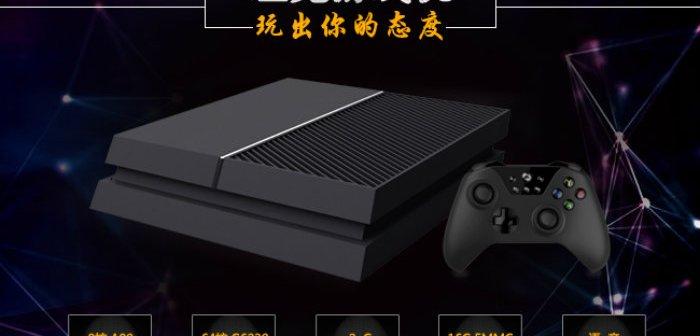 Ouye: qualcuno ha fuso PlayStation 4 e Xbox One