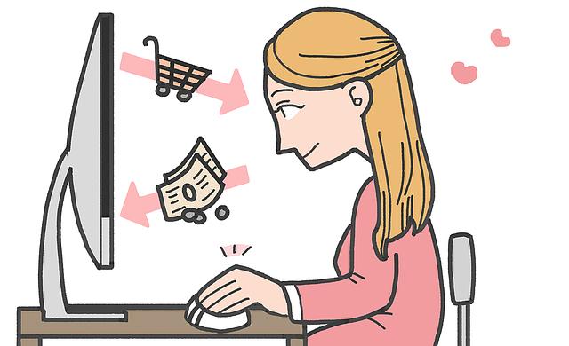 Conversioni email marketing - Gamobu