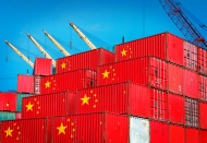 stock-photo-83958119-chinese-cargo-containers-in-the-port