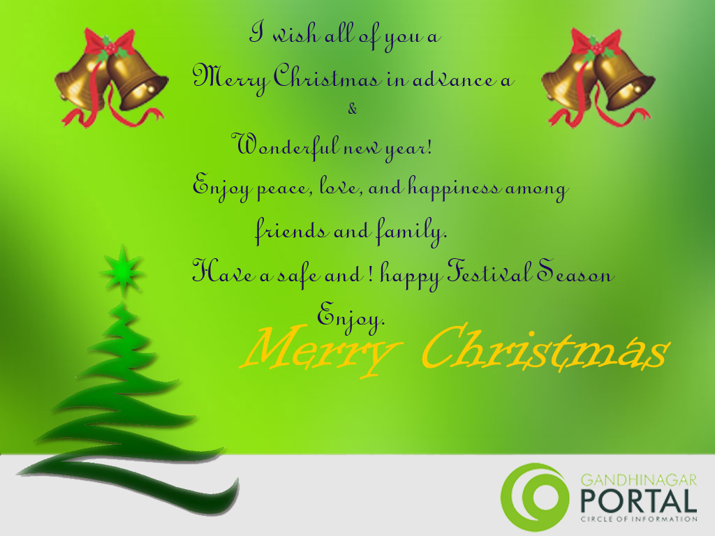 Merry Christmas Gandhinagar Portal Circle Of