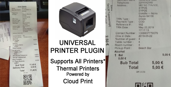 Universal Printer Plugin for Karenderia Order Taking App