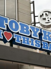Boomtown Entertainment has opened 20 Toby Keith's I Love This Bar and Grill restaurants since 2009. In the past 18 months, 17 have failed.