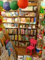 The colorful children's section of Green Apple Books
