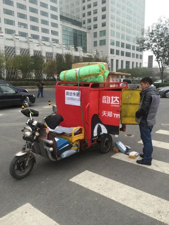 Singles_Day_delivery