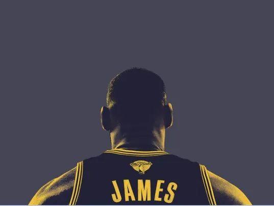 LeBron James ad 2