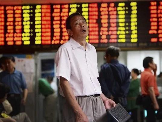 China-Financial-Mar-5-