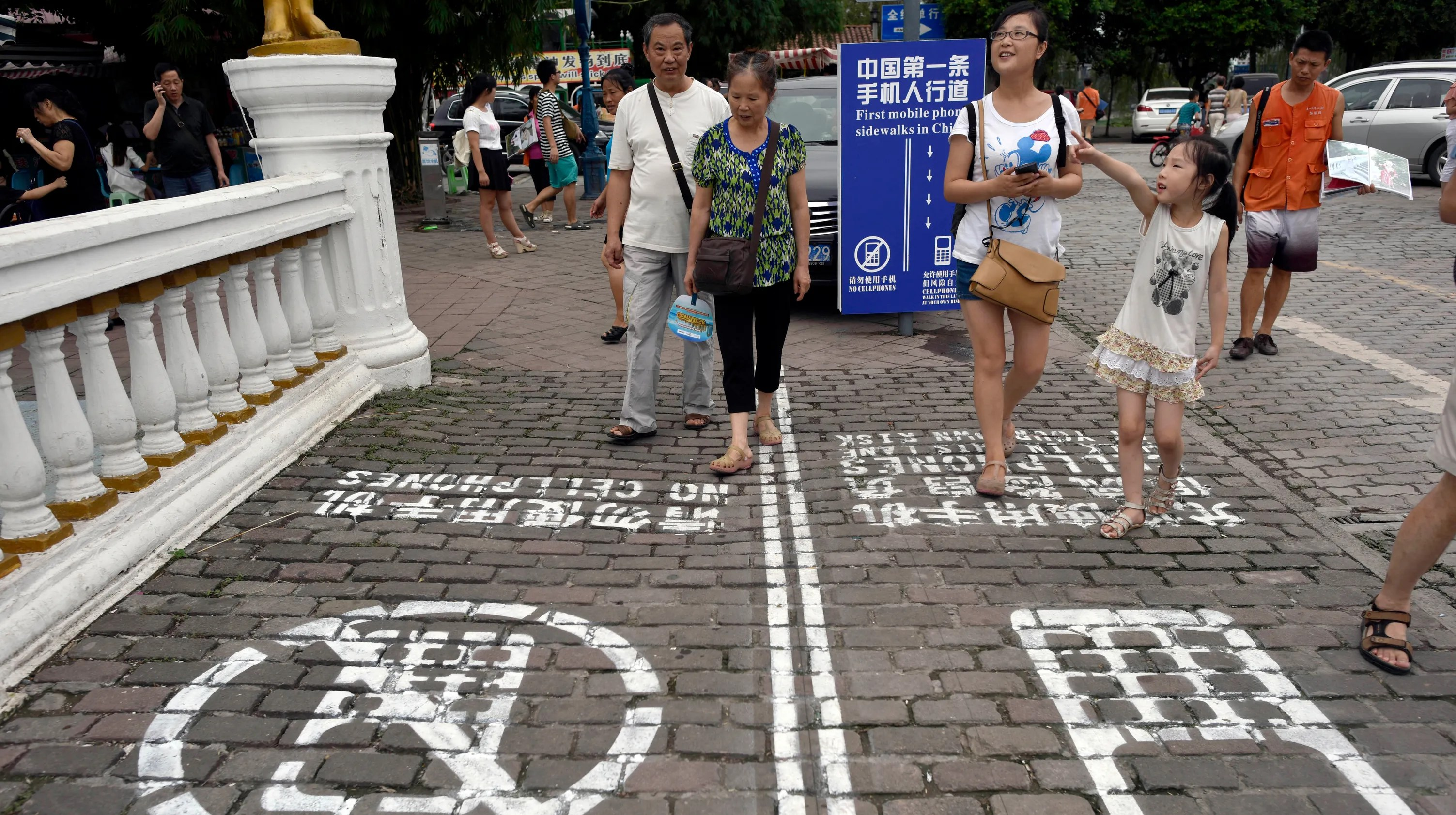 Smart Phone Move City Unveils Cellphone Only Sidewalk Lanes
