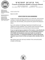 The Council of Orthodox Rabbis of Greater Detroit issued this statement on 22 March, calling on community members to receive the measles, mumps and rubella vaccine to prevent the spread of measles.