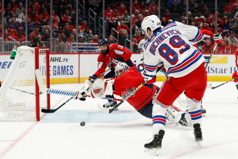 NY Rangers takeaways: New lines show flashes, but not enough to overcome Capitals
