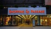 Die HSH Nordbank SHOPPING PASSAGE Hamburg Foto: ganz-hamburg.de