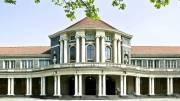 Universität Hamburg: HauptgebŠude Edmund-Siemers-Allee 1