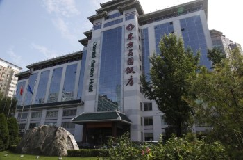 Oriental Garden Hotel (China Peking) - Booking pertaining to Oriental Garden Hotel Beijing