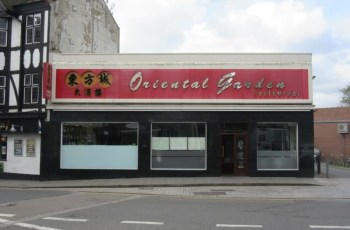 Oriental Garden Restaurant, Northampton | Chinese pertaining to The Oriental Garden Northampton