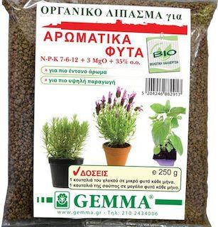 xlarge_20200325164741_organiko_lipasma_gia_aromatika_fyta_0_25kg
