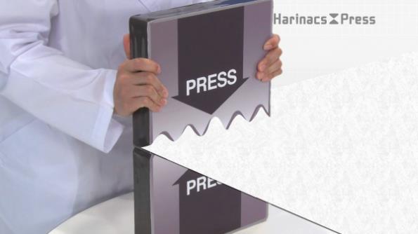 ハリナックスの構造