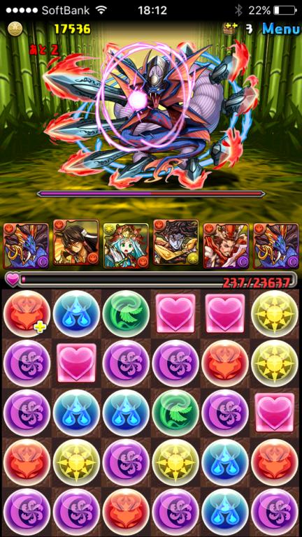 4F焔獄蛇神・ヒノカグツチ