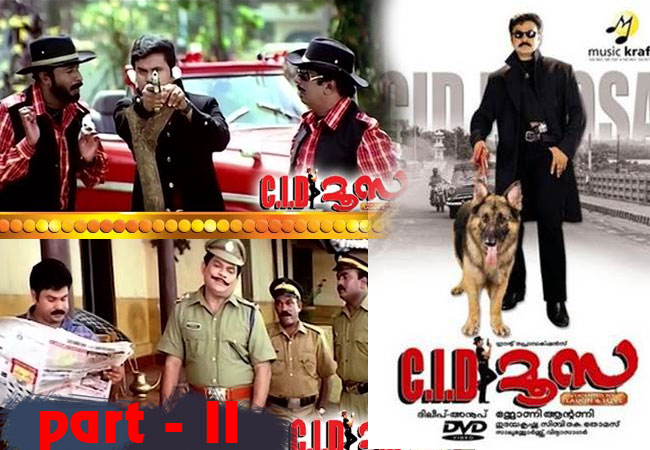super-hit-malayalam-movie-cid-moosa--second-part-or-sequel-coming-sson