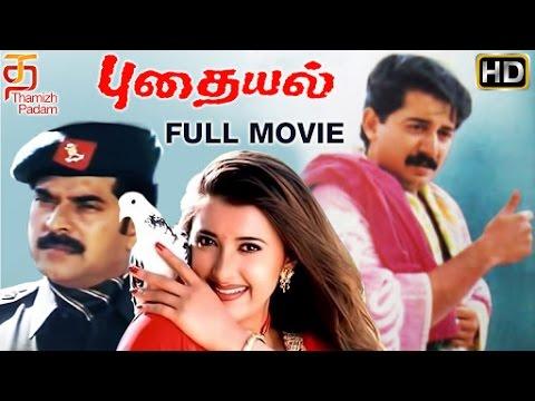 Pudhayal mammootty's Tamil movie