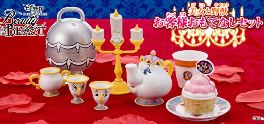 Gashapon Disney Beauty and the beast customer hospitality