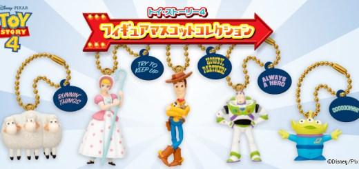 กาชาปอง ทอยสตอรี่ -gashapon Toy Story 4 Figure Mascot Collection