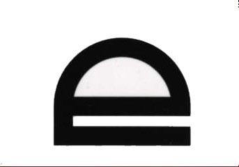 "1/2 x 5/8 Extruded Silicone ""e"" Seal"