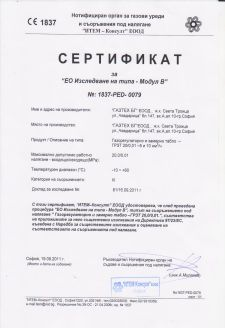 Quality Certifications CE - GRTP
