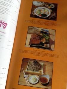 Speisekarte Restaurant Sakura Hotel Merkur