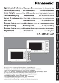 Bedienungsanleitung von NE-1027