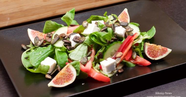 Salad with Figs and Goat Feta Cheese / Салата със смокини и козе сирене