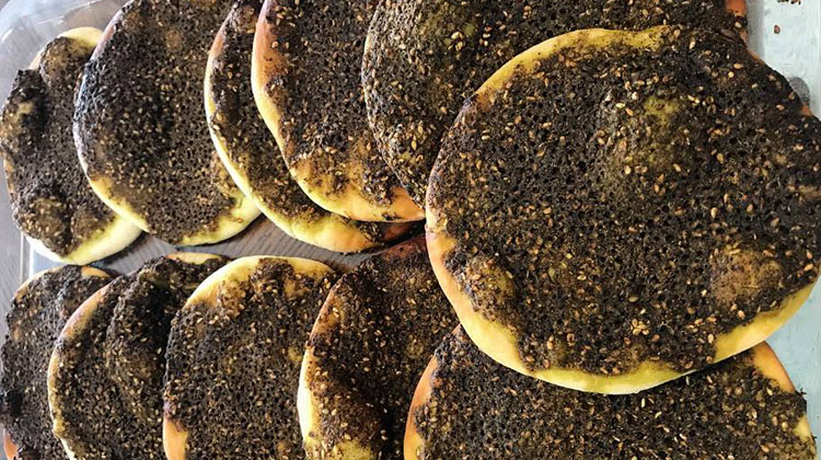 Zaatar bread. Credit, Karim Bakery