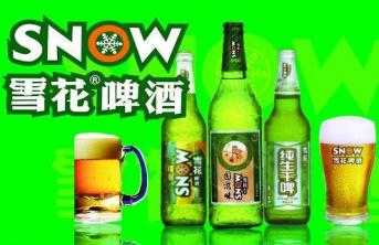 Botellas Snow Beer