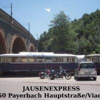 Echter Zug zu verkaufen, Imbisslokal, Radverleih oder Gartenhaus... ein echter Hingucker!