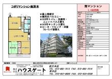 株式会社ハウスゲート・gate2001のブログ