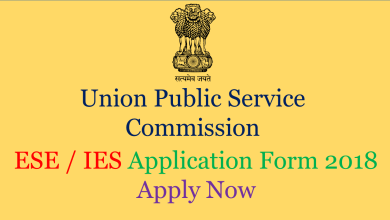 Photo of ESE Application Form 2018 Apply Now