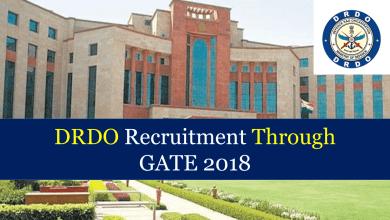 Photo of DRDO Recruitment Through GATE 2018/2019