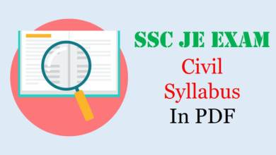 Photo of SSC JE Civil Syllabus 2020-21